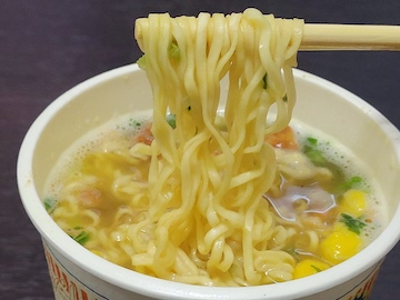 実食(麺)